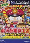 Momotarō Dentetsu 12: Nishinihon Hen mo ari Masse!