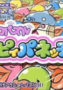 Koro Koro Puzzle Happy Panechu!