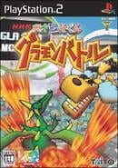 Tensai Bit-Kun: Gramon Battle
