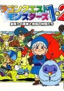 Dragon Quest Monsters 1+2