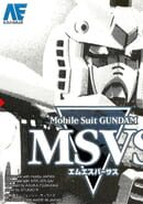 Mobile Suit Gundam MSVS