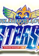 Arcana Heart 3: Love Max Six StarS!!!!!!