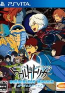 World Trigger: Borderless Mission