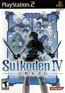 Suikoden IV