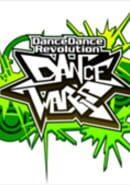 Dance Dance Revolution Dance Wars