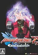 Megazone 23: Aoi Garland