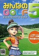 Everybody's Golf 5