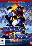 Rockman & Forte Mirai kara no Chōsensha