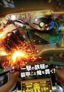 VR-AT Simulator: Armored Trooper Votoms - Battling Dudes