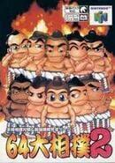 64 Ōzumō 2