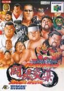 New Japan Pro Wrestling: Tōhkon Road Brave Spirits