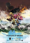 Guardians of Arcadia - Episode 1