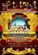 Theatrhythm Final Fantasy: Curtain Call