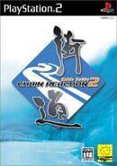 Kaido Battle 2 Chain Reaction