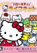Everyday is Wonderful! Hello Kitty Life Kit