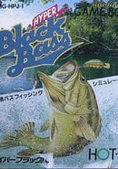 Black Bass: Lure Fishing