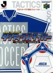 J-League Tactics Soccer