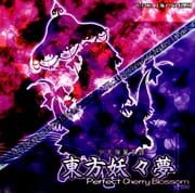 Touhou 07 Perfect Cherry Blossom