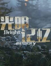 Bright Memory - Episode 1
