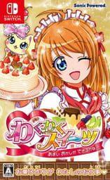 Waku Waku Sweets: Amai Okashi ga Dekiru kana?