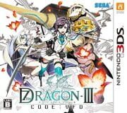 7th Dragon III Code: VFD