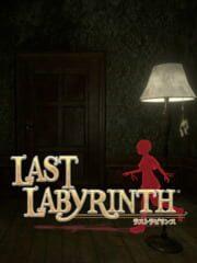 Last Labyrinth