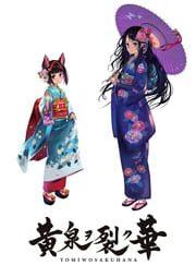 Yomi wo Saku Hana