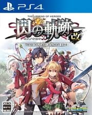 The Legend of Heroes: Trails of Cold Steel I: Kai