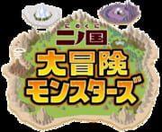 Ni no Kuni: Daibouken Monsters