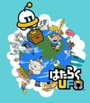 Working UFO