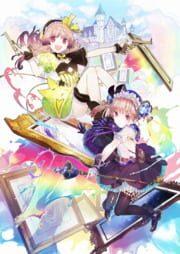 Atelier Lydie & Soeur: Fushigi na Kaiga no Renkinjutsushi