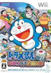 Doraemon Wii - Secret Tool King Tournament