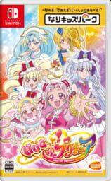 Nari Kids Park: HUGtto! PreCure