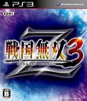Samurai Warriors 3: Xtreme Legends