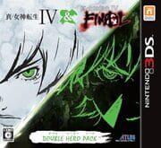Shin Megami Tensei IV & Apocalypse: Double Hero Pack