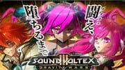 Sound Voltex III: Gravity Wars