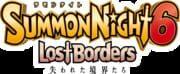 Summon Night 6: Lost Borders