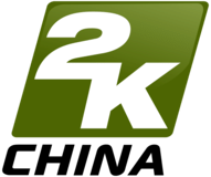 Logo of 2K China