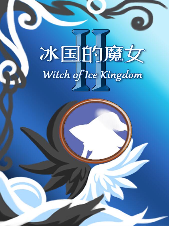 witch-of-ice-kingdom-ii