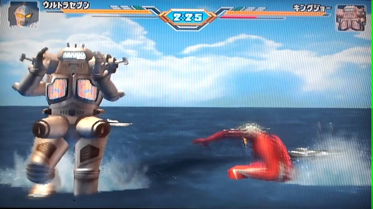ultraman fighting evolution 3 iso