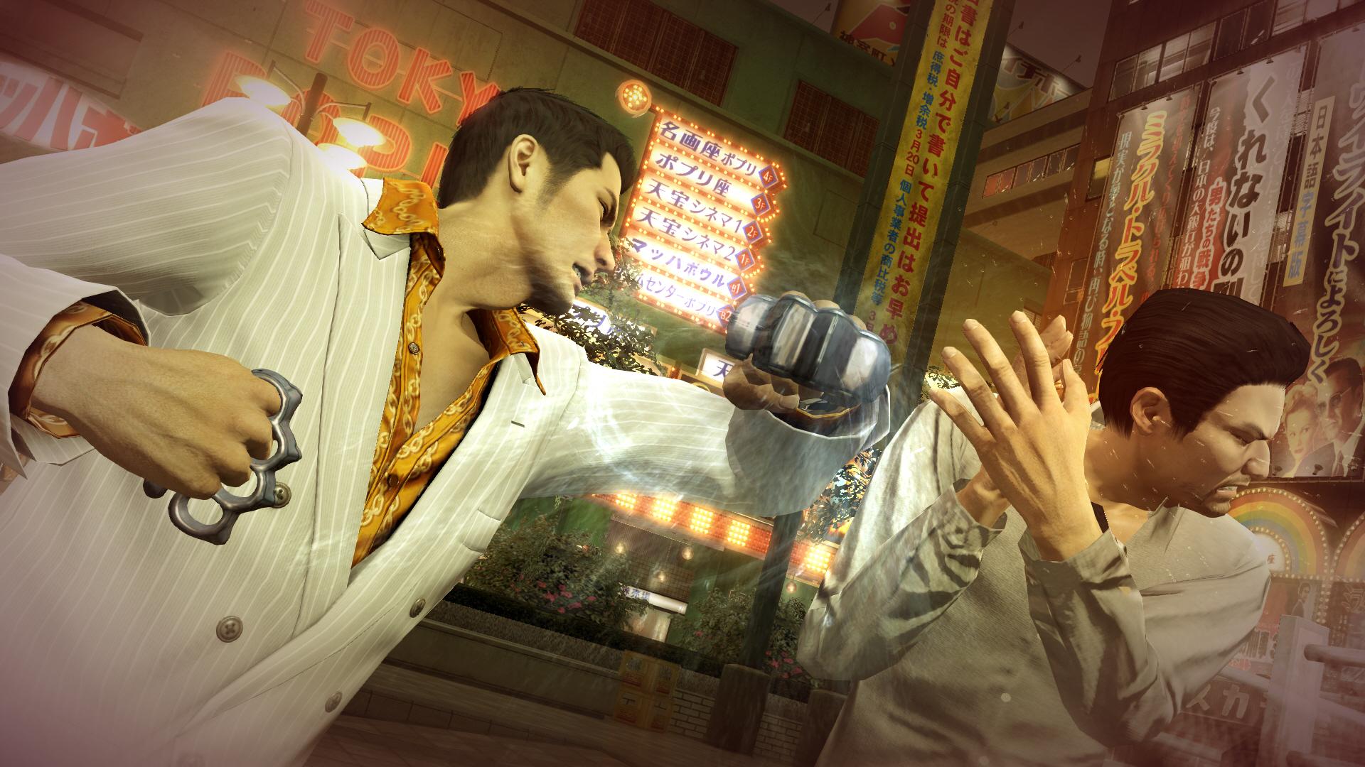 Yakuza 0 download