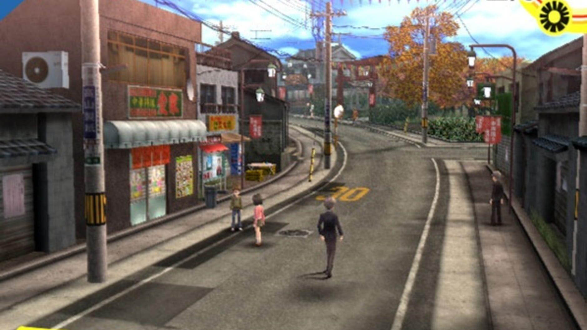 Shin Megami Tensei: Persona 4 - 1