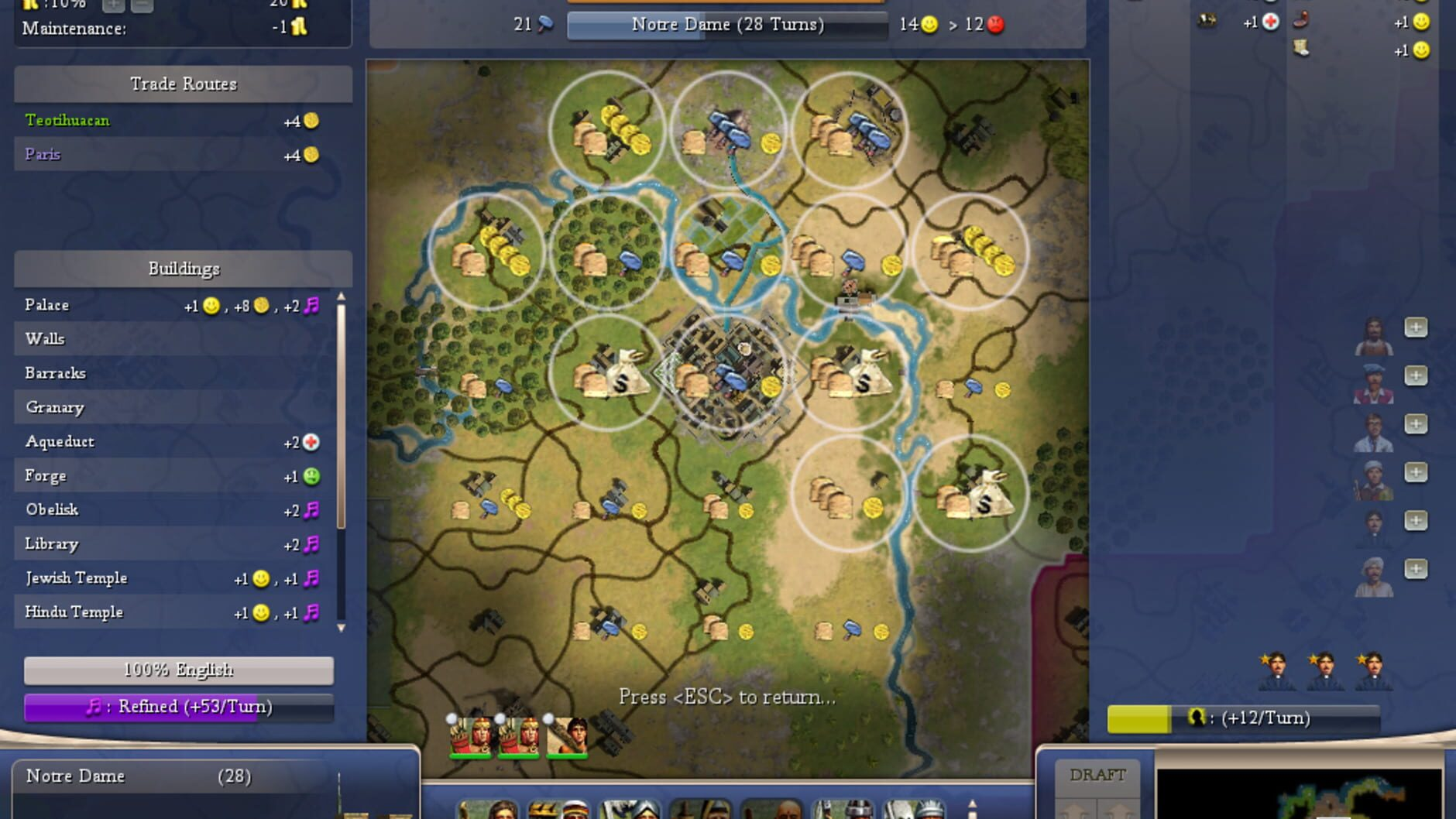 Sid Meier's Civilization IV - 3