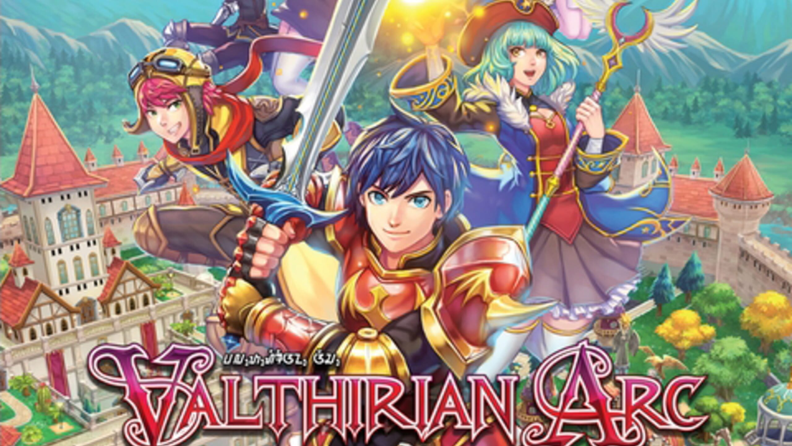game cover art for Valthirian Arc: Hero School Story