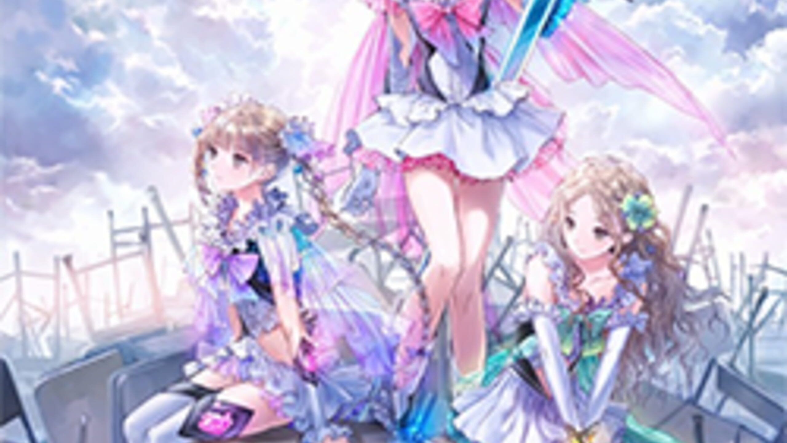 game cover art for Blue Reflection