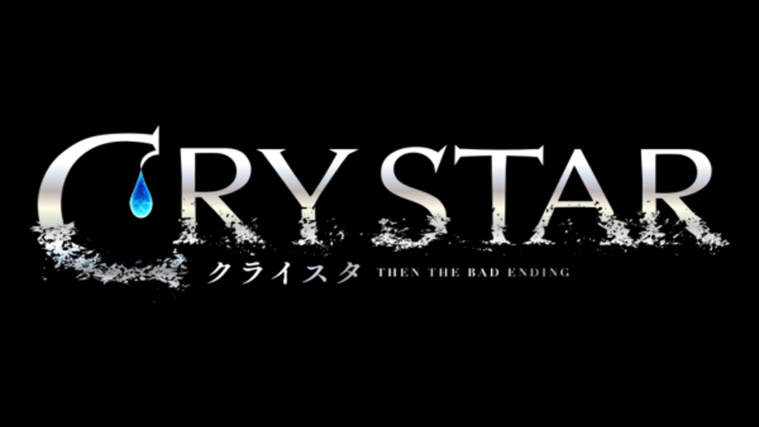 game cover art for Crystar