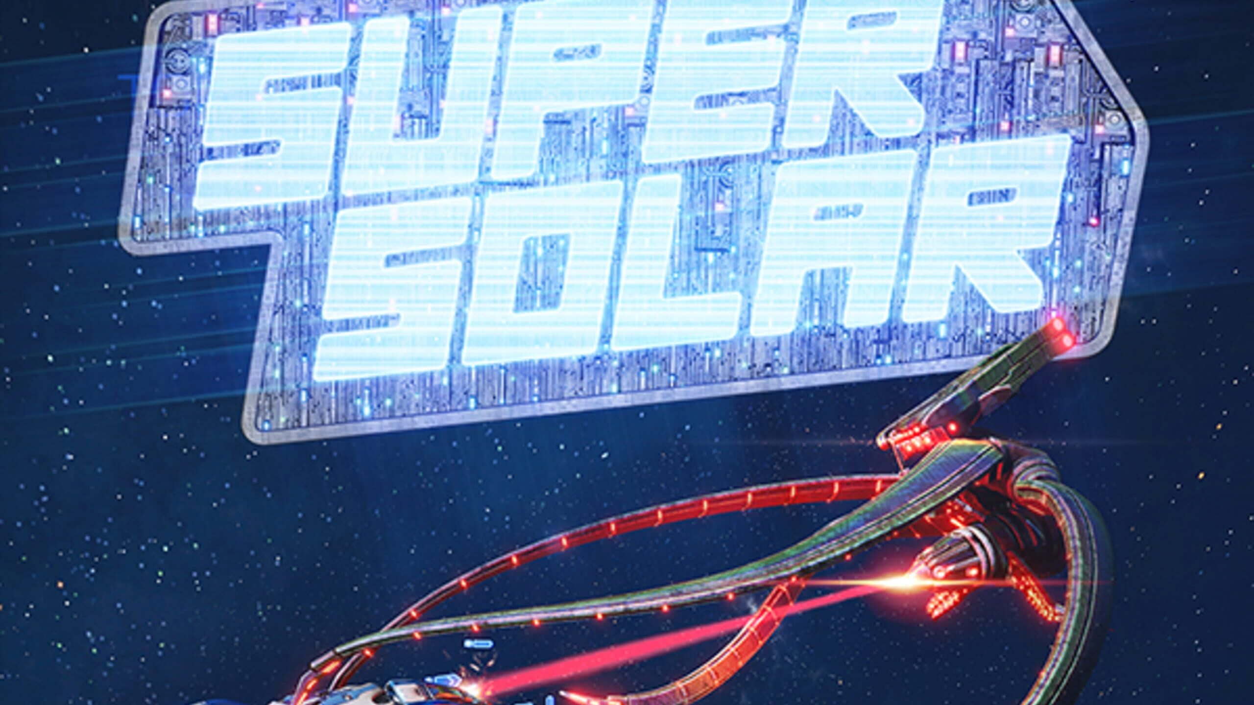 game cover art for Supersolar