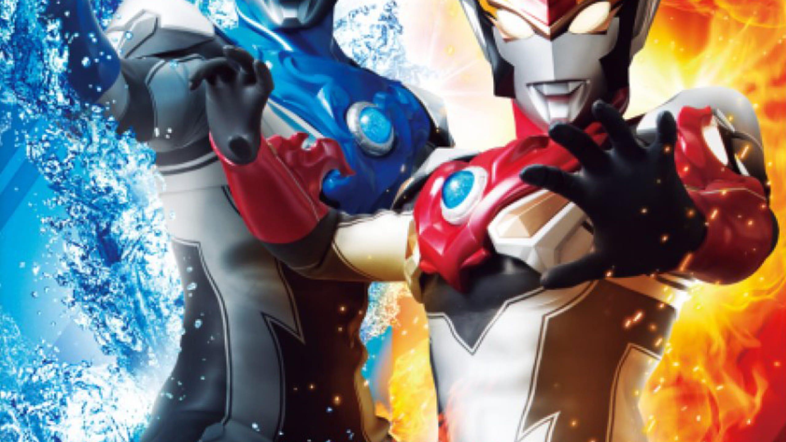 game cover art for Nari Kids Park: Ultraman R/B