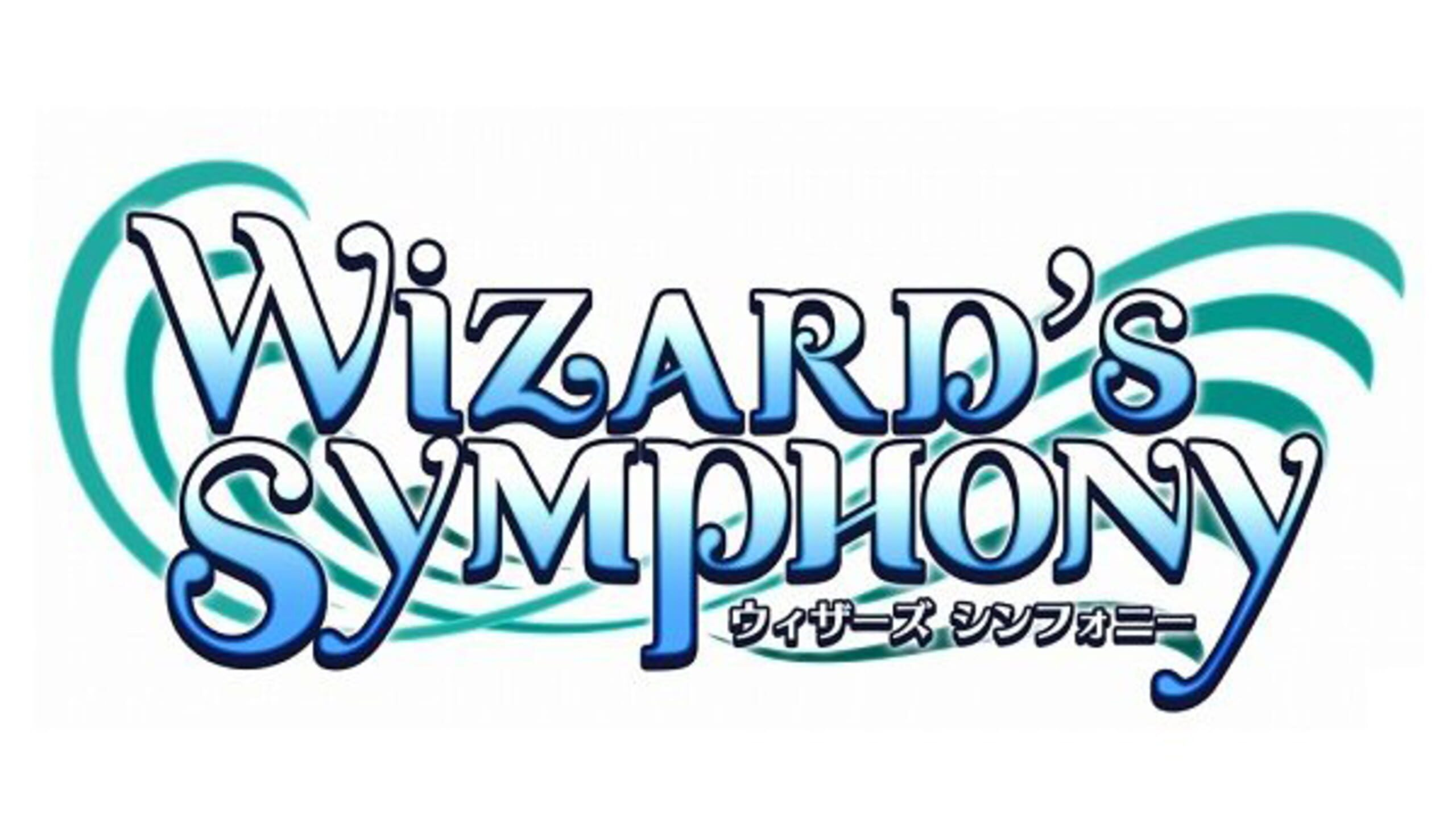 game cover art for Wizard's Symphony