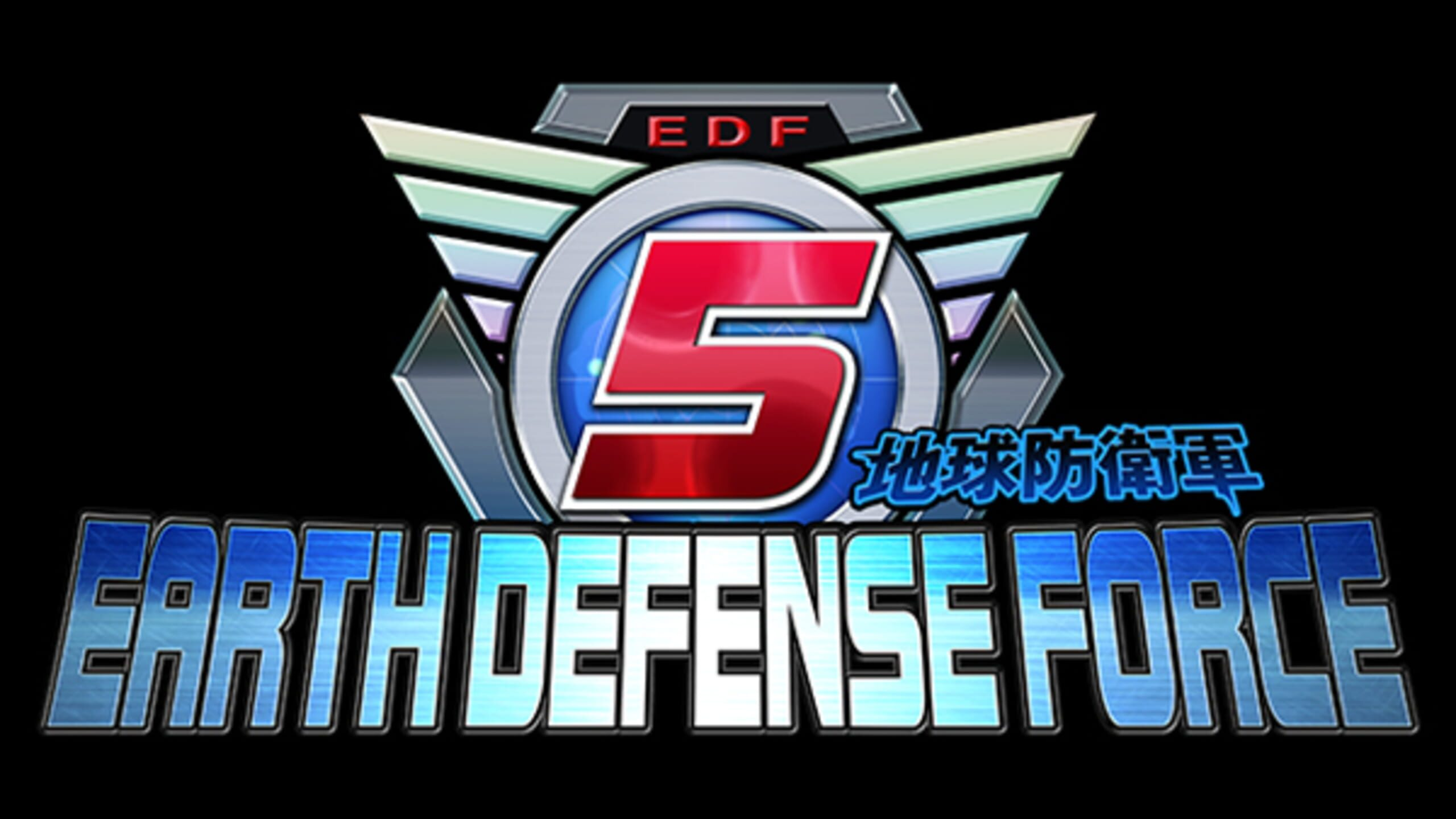 game cover art for Earth Defense Force 5